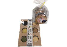 地元食材使用 クッキー・バームのイメージ画像