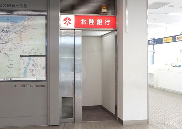 ATM 北陸銀行のイメージ画像