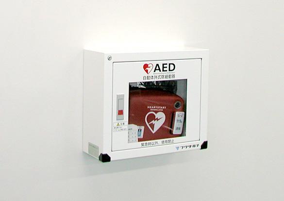 自動体外式除細動器  AEDのイメージ画像