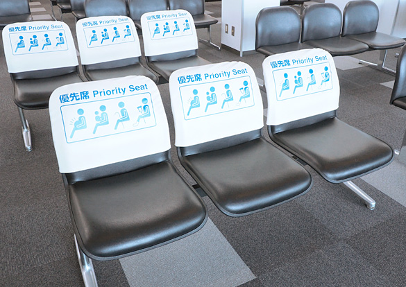 優先席のイメージ画像