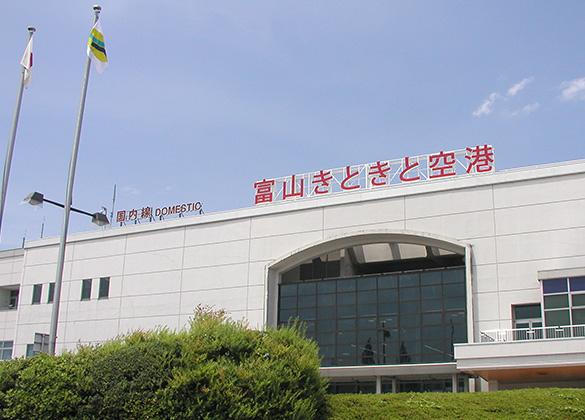 富山空港ターミナルについてのイメージ画像