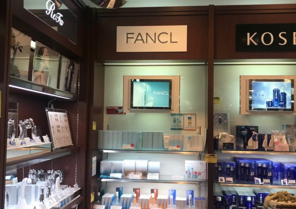 FANCL(ファンケル)のイメージ画像