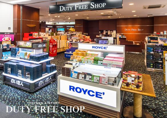 免税売店 Duty Free Shopのイメージ画像