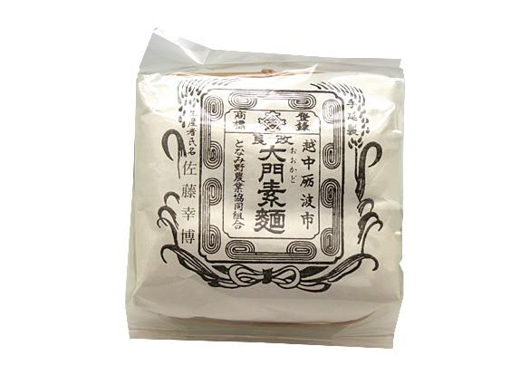 大門素麺のイメージ画像