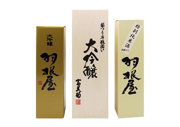 富山の地酒のイメージ画像