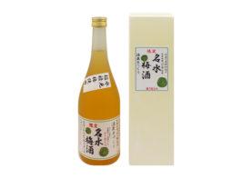 名水梅酒のイメージ画像