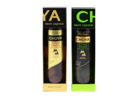 チョーヤ梅酒のイメージ画像