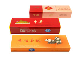 中国製たばこのイメージ画像