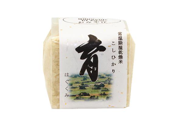 富山のお米のイメージ画像