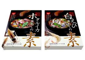 ご飯の素のイメージ画像