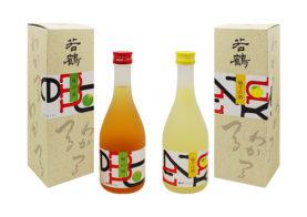 富山のリキュール・ワイン・焼酎のイメージ画像