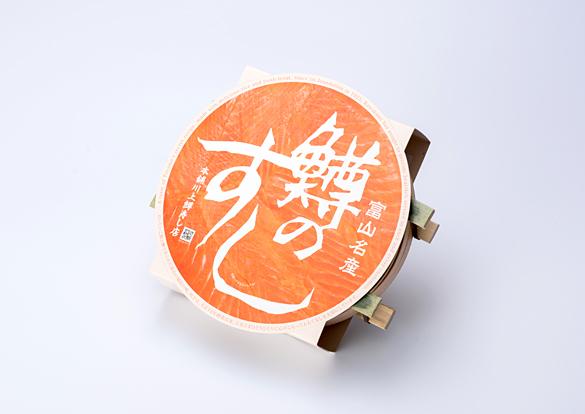 川上鱒寿し店のイメージ画像