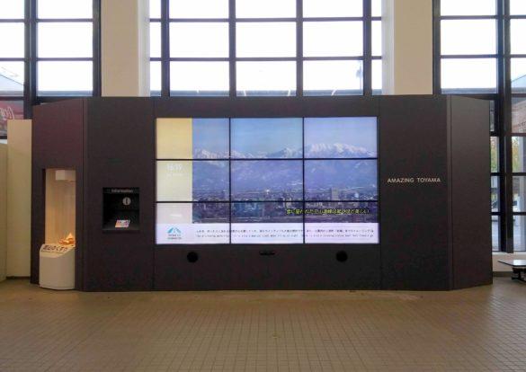 富山市PRコーナーのイメージ画像